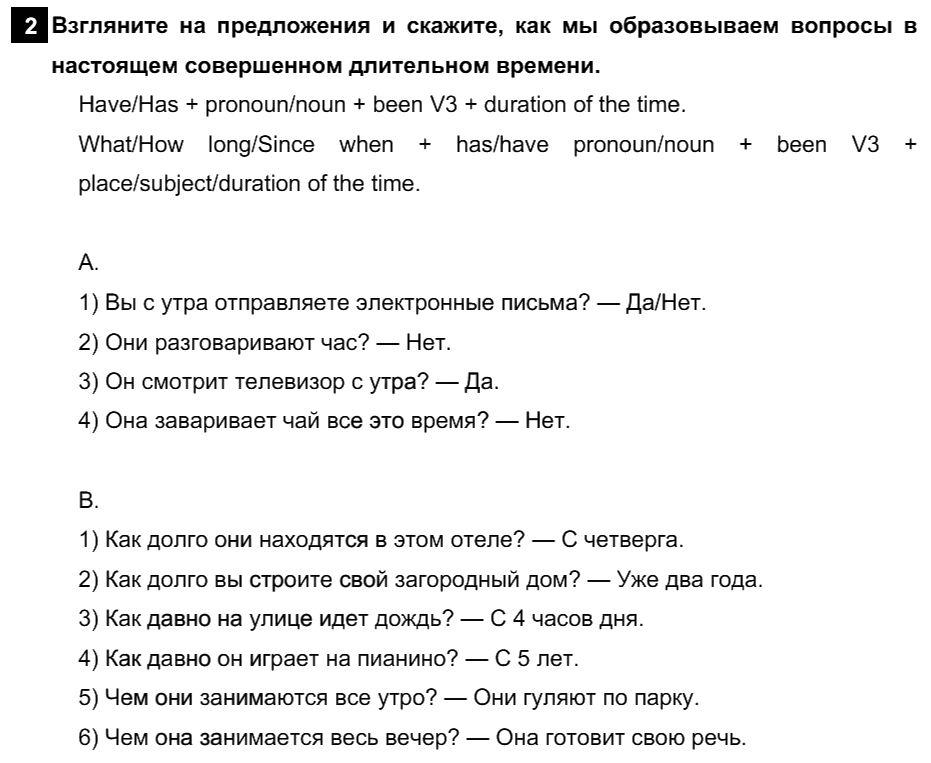 Английский язык 7 класс Афанасьева О. В. Unit 4. Живые существа вокруг нас / Шаг 5: 2