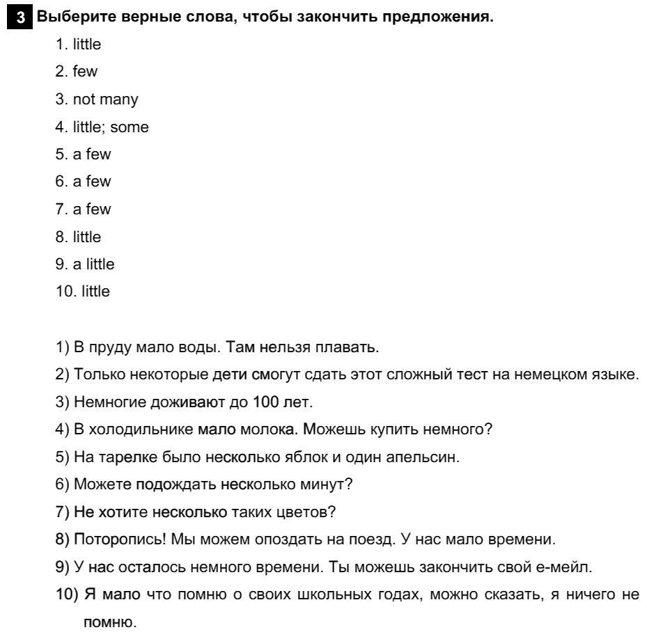 Английский язык 7 класс Афанасьева О. В. Unit 5. Экология / Шаг 3: 3