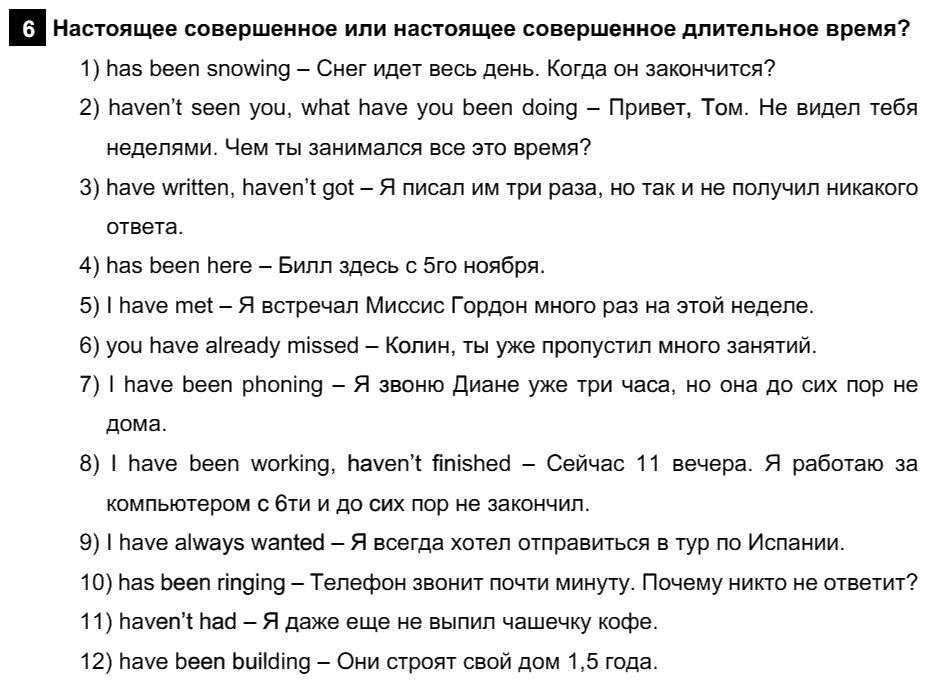 Английский язык 7 класс Афанасьева О. В. Unit 5. Экология / Шаг 5: 6
