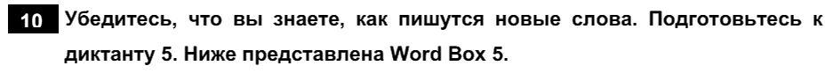 Английский язык 7 класс Афанасьева О. В. Unit 5. Экология / Шаг 9: 10