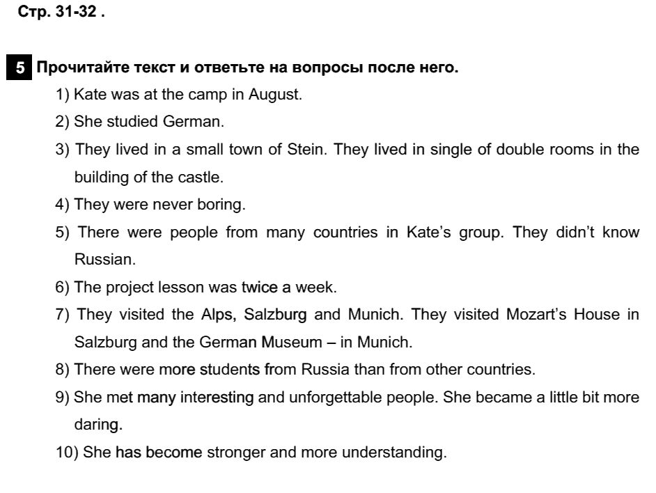 Английский язык 7 класс Афанасьева О. В. Страницы: 31