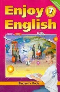 Решебник по Английскому языку от Биболетова М. З. за 7 класс