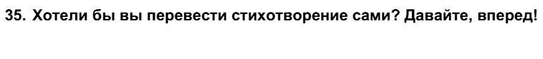 Английский язык 7 класс Биболетова М. З. Unit 4. Спорт - это весело / Разделы 1-4: 35