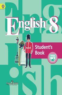 Решебник по Английскому языку от Кузовлев В. П. за 8 класс
