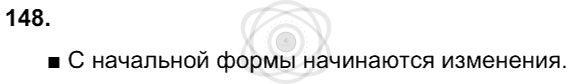 Русский язык 3 класс Соловейчик М. С. Упражнения: 148