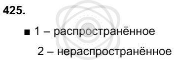 Русский язык 3 класс Соловейчик М. С. Упражнения: 425
